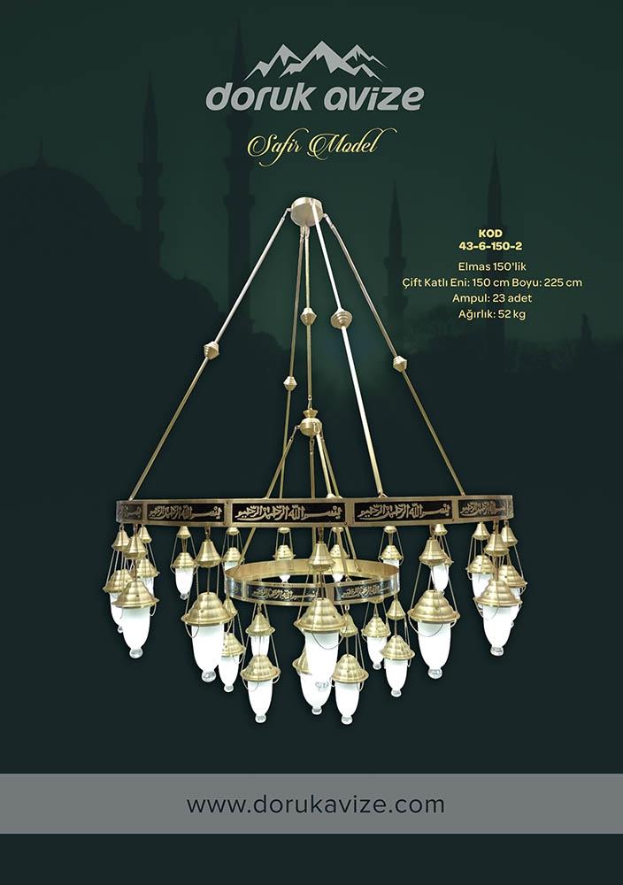 Kronleuchter Kronleuchter, Moschee Kronleuchter, Moskauer ...